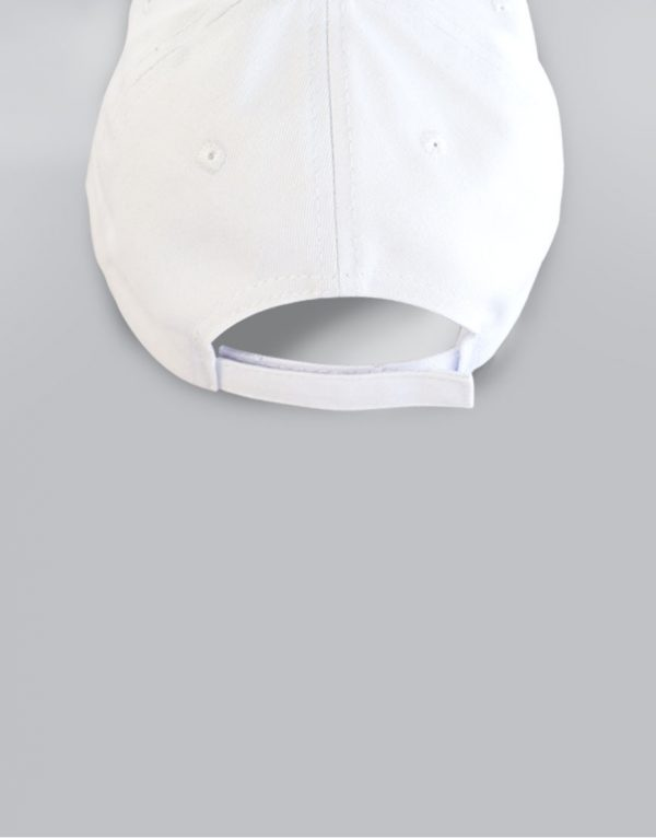 Uniform embroidered cap white